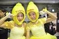 Minegishi Minami and Kawaei Rina