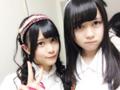 Okawa Rio and Takita Kayoko