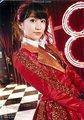 Oshima Yuko - Koi Suru Fortune Cookie