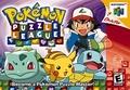 Pokémon Puzzle League - pokemon photo