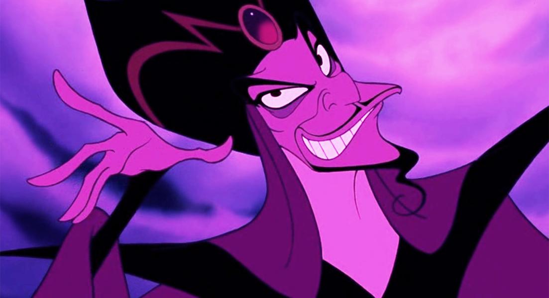 Sorcerer Jafar