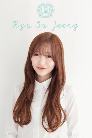Hi Teaser image for Sujeong