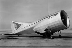The Aerodyne.