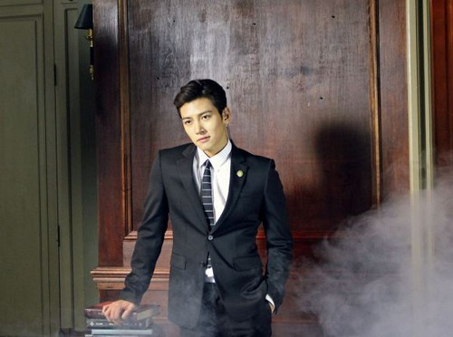 Ji Chang Wook Обои containing a business suit and a suit called The Days