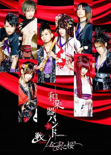 Wagakki Band achtergrond with a bridesmaid called Wagakki Band
