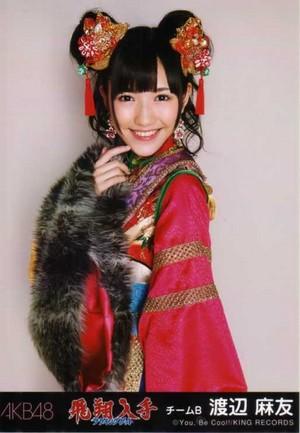 Watanabe Mayu - Flying Get