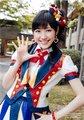 Watanabe Mayu - Koi Suru Fortune Cookie