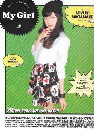 Watanabe Miyuki My Girl Vol.2