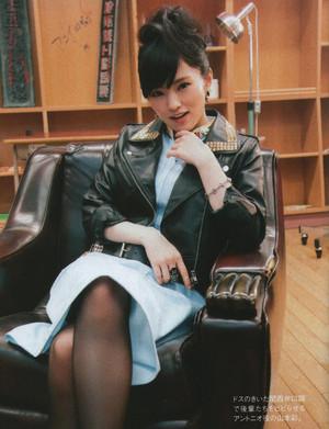 Yamamoto Sayaka ENTAME March 2015