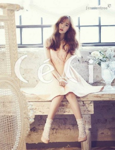 KARA 바탕화면 with bare legs, a well dressed person, and a chemise titled Youngji 'CeCi'