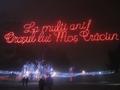 parcul Alexandru Ioan Cuza. Titan. IOR. iarna . christmas Bucuresti Bucharest Romania - romania wallpaper
