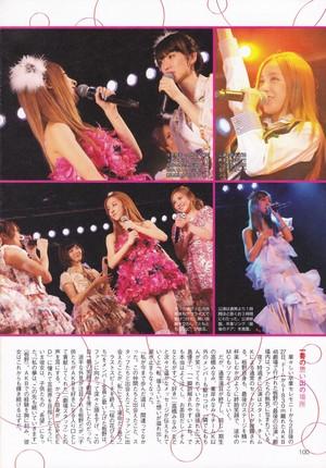 ともちん 板野友美 AKB48卒業記念 写真集