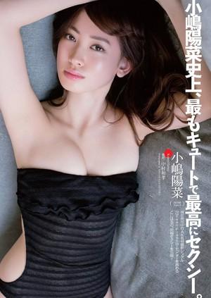 「小嶋陽菜」 「BCS」(2015 No.13)
