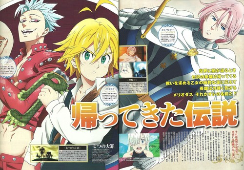 Nanatsu No Taizai achtergrond containing anime titled ººNaNaTsU nO tAiZaiºº