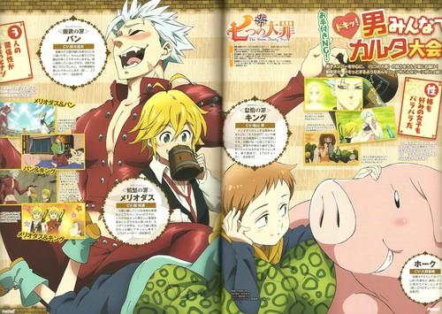 Manga wallpaper with anime entitled ººNanatsu no Taizaiºº