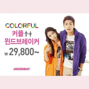 150312 ‪‎IU‬ and ‪‎Hyunwoo‬ for 유니온베이 ‪UNIONBAY‬ Instagram update