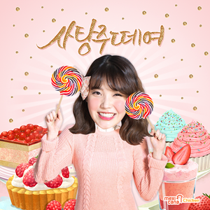150312 New Mexicana Chicken фото