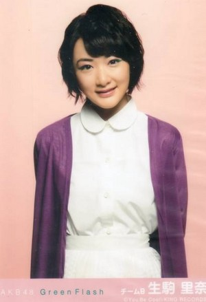AKB48 39th Single 「Green Flash」Bonus foto (Ikoma Rina)