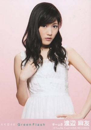 AKB48 39th Single 「Green Flash」Bonus 写真 (Watanabe Mayu)