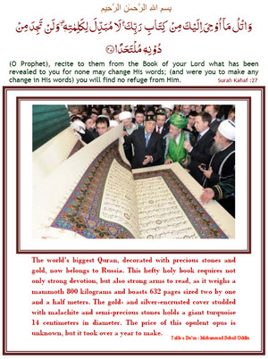 Bigest Quran of the World