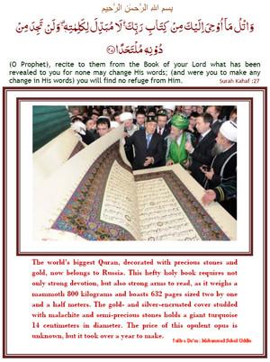 Bigest Quran of the World