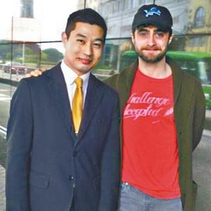 Exclusive: Daniel Radcliffe in Macau,China (nearly 12 march) (Fb.com/DanieljacobRadcliffeFanClub)
