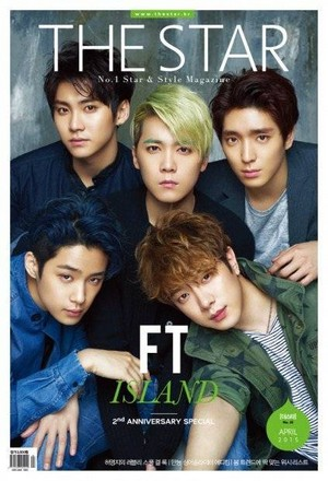 F.T Island for 'The Star'