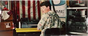 Ferris Bueller's siku Off