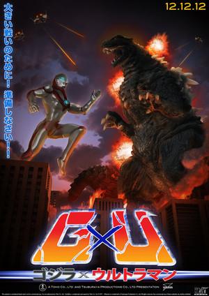 Godzilla vs. Ultraman