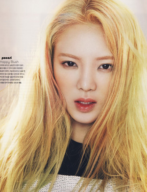 Hyoyeon for Vogue April 2015