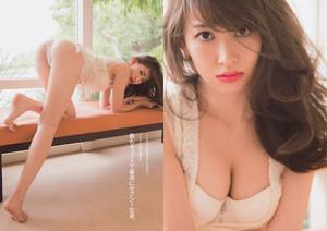 Kojima Haruna 「Weekly Playboy」 No.13 2015