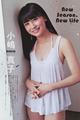 Kojima Mako 「Manga Action」 No.6 2015