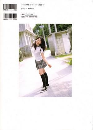 Minegishi Minami Photobook 'SOUTH'