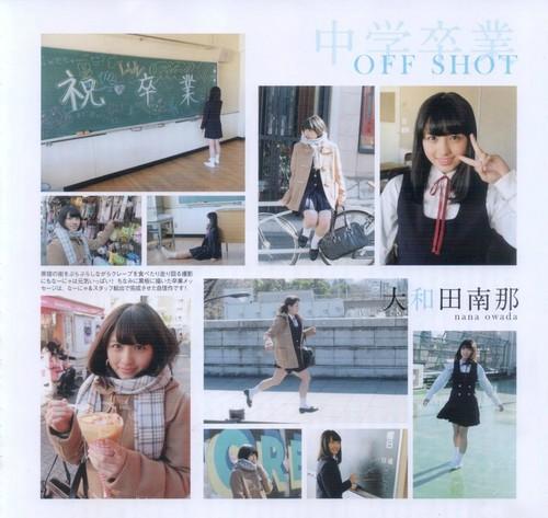AKB48 Images Owada Nana HD Wallpaper And Background Photos