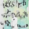 Peeta Mellark - peeta-mellark fan art