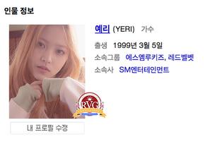 Red Velvet Yeri Profile