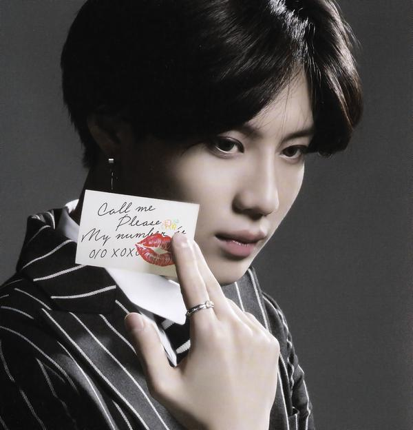 shinee taemin - your number