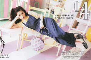 Shimazaki Haruka 「LARME」 No.015