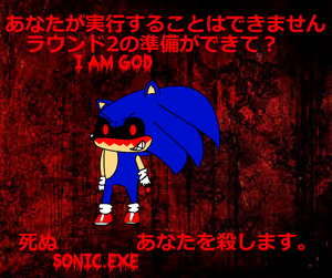 Sonic.exe w/ japanese text :3