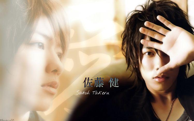 Sato Takeru Pictures  picsearchcom