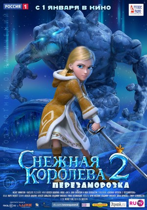 The Snow Queen 2 Russian Poster
