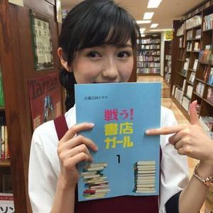 """Watanabe Mayu 2015 Drama """"Tatakau! shoten Girl"""""""