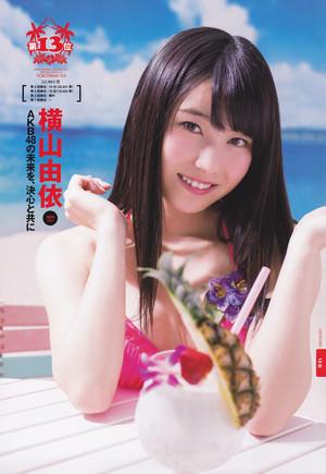Yokoyama Yui AKB48 Sousenkyo! swimwear Surprise Happyou 2013