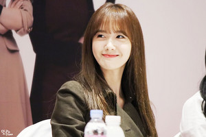 Yoona Lotte fan signing event