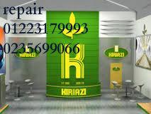 شركات اصلاح غسالات كريازى ( 01112124913 ) الحل الامثل ( 35710008 ) �