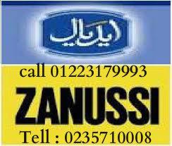 غسالات اطباق زانوسى العبد ( 01112124913 ) اصلاح بالمنزل زانوس