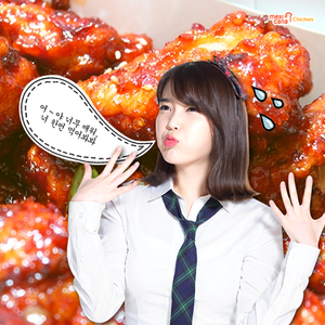 150330 ‪‎IU‬ for (주)멕시카나 ‪‎Mexicana‬ Chicken Facebook update