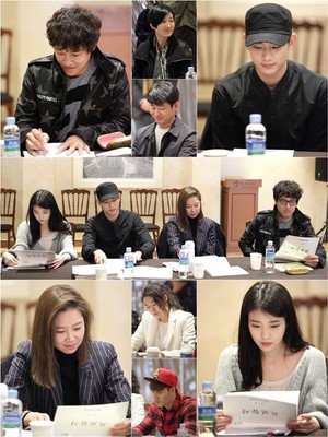 "150406 ‪‎IU‬ (and others) at '""‪Producer‬"" script reading via Korean news"