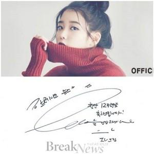 """150416 IU sends a """"congratulatory"""" autograph message to Korean news agency"""