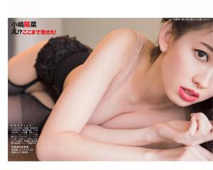小嶋陽菜 FLASH 電子版 2015 No.04.07-14